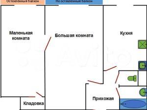 2-х комнатная квартира Плющева