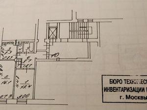 2-х комнатная квартира Расковой