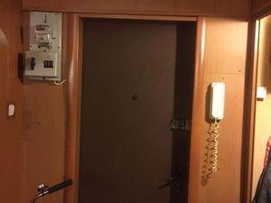 1 комнатная квартира Рыбацкий