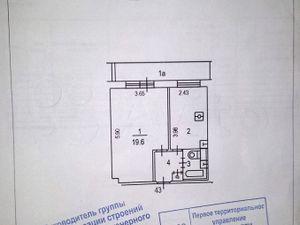 1к квартира Ташкентская