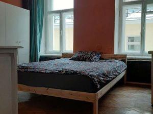 Комната Малая Никитская