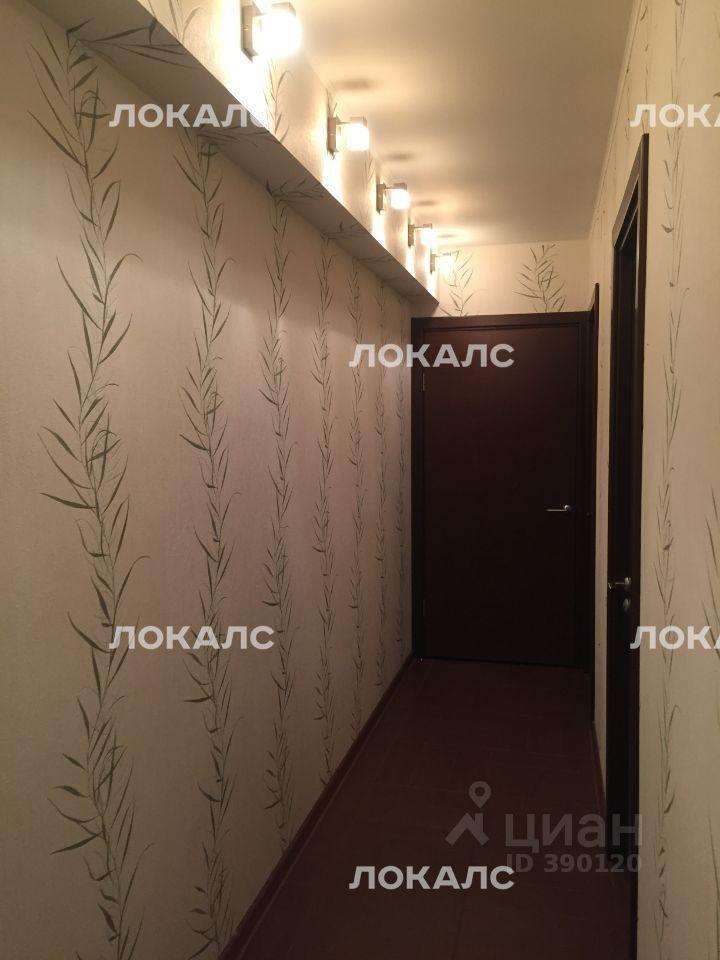 Снять двухкомнатную квартиру на Россия, Москва, улица Куусинена, 4Ак1, метро Полежаевская, г. Москва